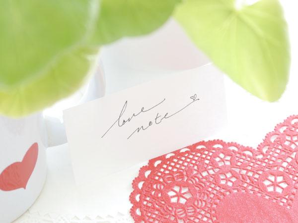 blog - love7